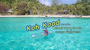 Review Cham's House Kohkood 1.2