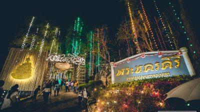 ชวนเที่ยวงาน พระนครคีรี-เมืองเพชร ครั้งที่ 38 วันที่ 6-15 มีนาคม 2563 2