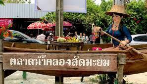 ตลาดน้ำคลองลัดมะยม ตลาดน้ำตลิ่งชัน แหล่งของกิน ของฝาก คนกรุงเทพ