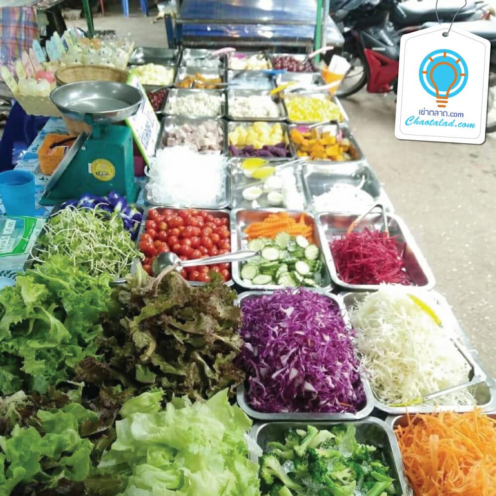 ตลาดหน้าศาลชลบุรี