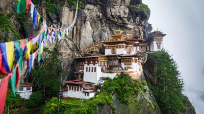 ภูฏาน ประเทศเล็ก ๆ ที่ใครหลายคนต่างก็ใฝ่ฝันอยากไปเยือนให้ได้สักครั้งในชีวิต