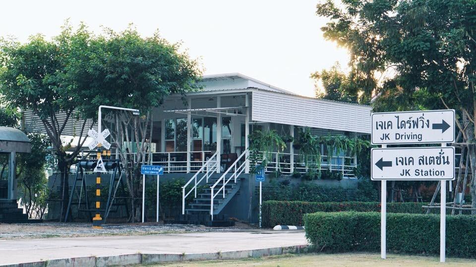 JK Station