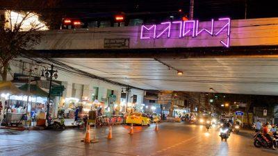 ตลาดพลู ย่านของกินโบราณที่ต้องไปยามค่ำคืนมากกว่าเพราะอากาศไม่ร้อน